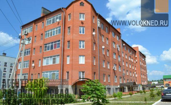 Трехкомнатная квартира в новом доме в центре Волоколамска